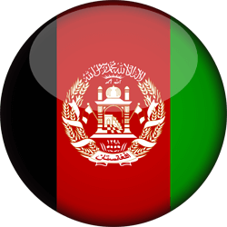 Flag of Afghanistan - 3D Round
