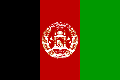 Flag of Afghanistan - Original