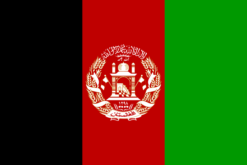 Afghanistan flag package