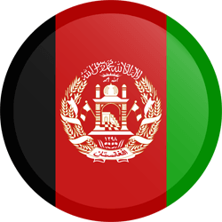 Flag of Afghanistan - Button Round