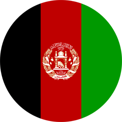 Flag of Afghanistan - Round