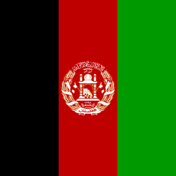 Flag of Afghanistan - Square