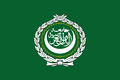Drapeau de la Ligue arabe - Original