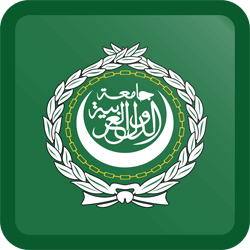 Download Arab League flag emoji