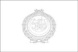 Drapeau de la Ligue arabe - A4