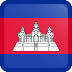 Flag of Cambodia - Button Square