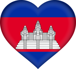 Flag of Cambodia - Heart 3D