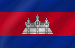 Drapeau du Cambodge - Vague
