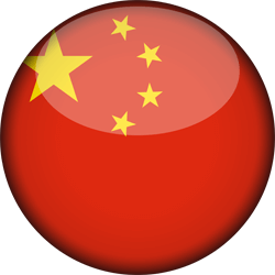 Drapeau de la China - 3D Rond