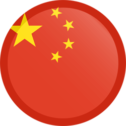Flag of China - Flag of the People's Republic of China - Button Round