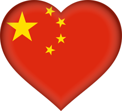 Drapeau de la China - Coeur 3D