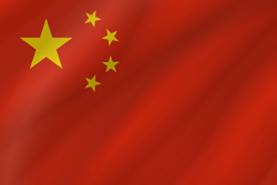 Flag of China - Flag of the People's Republic of China - Wave