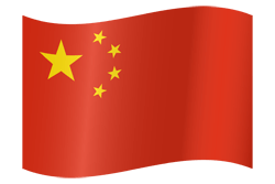 Flag of China - Flag of the People's Republic of China - Waving