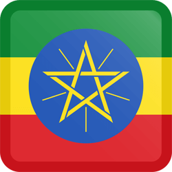 Flag of Ethiopia - Button Square