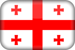 Georgia flag vector - free download