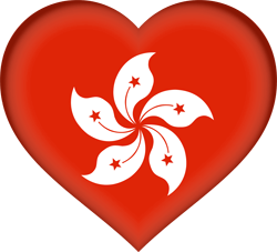 Flag of Hong Kong - Heart 3D