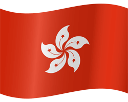 Flag of Hong Kong - Waving