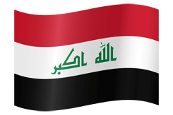 Drapeau de l'Iraq - Ondulation