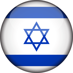Flag of Israel - 3D Round