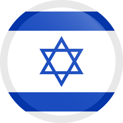 Flag of Israel - Button Round