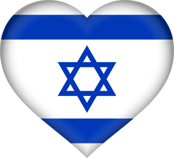 Flag of Israel - Heart 3D