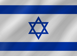 Flag of Israel - Wave