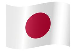 Flag of Japan - Waving