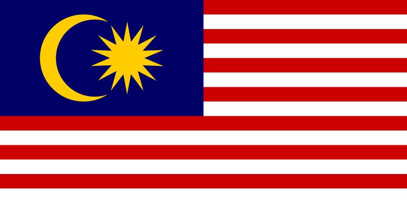 Malaysien Flagge Paket
