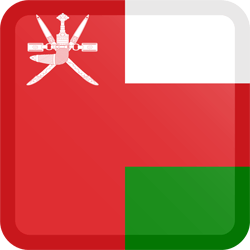 Flag of Oman - Button Square