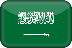 Flagge von Saudi-Arabien Emoji - Gratis Download