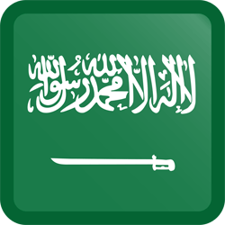 Saoedi-Arabië vlag icon - gratis downloaden
